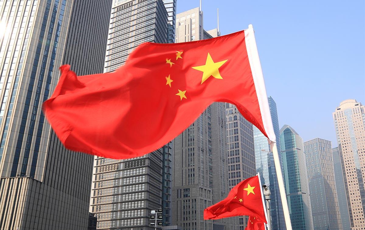 China investors